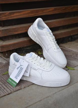 Женские кроссовки, кроссовки белые, кожаные кроссовки, 1062