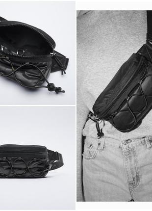 Zara поясная сумка из нейлона -самая трендовая модель этой осени.