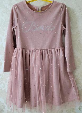 Красивое нарядное платье в звезду
