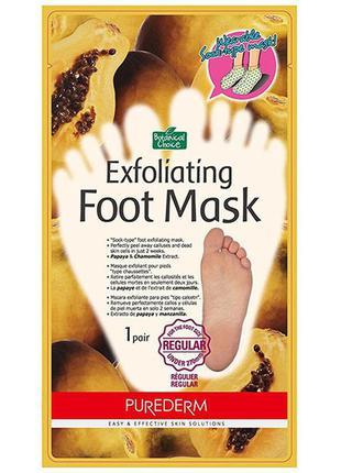 👣отшелушивающая маска для ног purederm exfoliating foot mask 1 пара