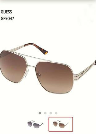 Очки guess стильные очки солнцезащитные очки
