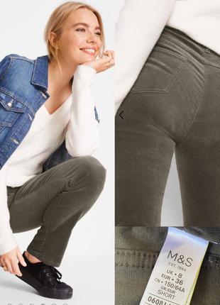 Фирменные стильные стрейчевые качественные натуральные котоновые брюки вельветы