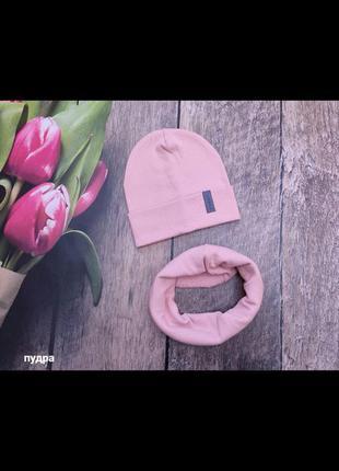 10 кольорів суперовий та практичний набір: шапка та хомут
