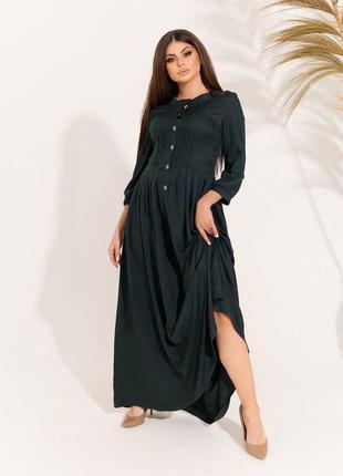 Платье 👗 в пол🔥