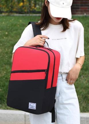 Стильные вместительный тканевые рюкзаки унисекс