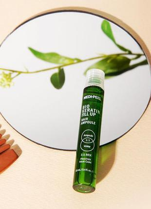 🌵укрепляющий филлер для волос medi-peel bio keratin fill up 13 ml