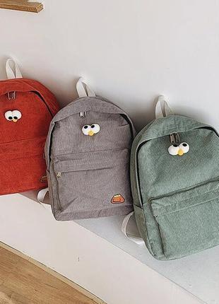 Стильный городской вельветовый рюкзак с брелком глаза