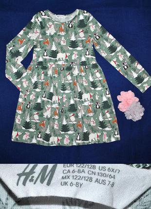 Котоновое платье с длинным рукавом лисички мишки на 6-8лет