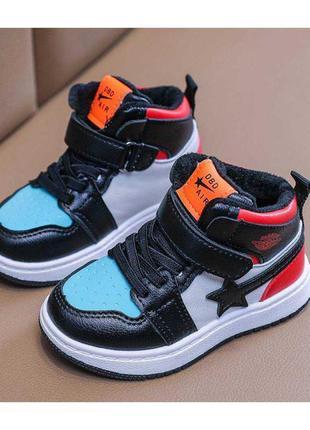 Кроссовки с 21 размера  .хайтопы деми dbd air . кроссовки для мальчика . деми