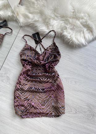 Лиловое мини платье комбинация