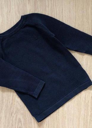 Качественный красивый синий свитер