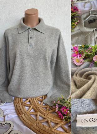 Фирменный стильный качественный натуральный кашемировый свитер