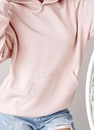 Батни пудра трикотаж двунитка кенгруру карюшон худи розовый