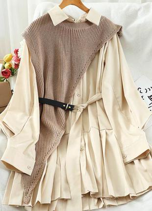 Платье рубашка бежевое с поясом со съёмной жилеткой мокко коричневое
