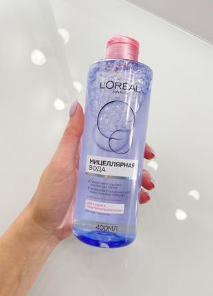 Міцелярна вода для очищення обличчя l'oreal paris skin expert для сухої та чутливої шкіри, 400 мл