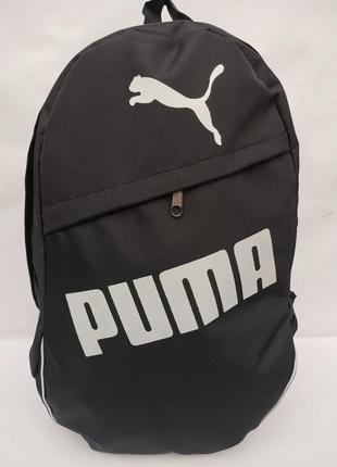 Рюкзак ранец спортивный  рюкзак повседневный