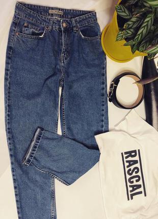 Зауженые джинсы мом синие