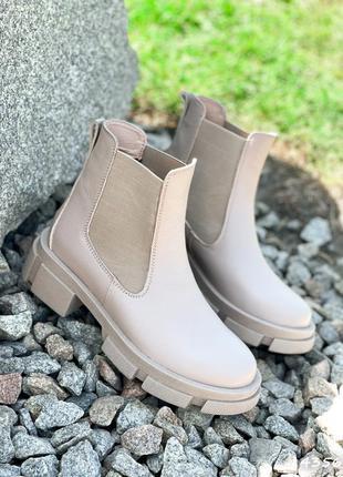 Кожаные демисезонные ботинки, бежевые ботинки челси кожаные ботинки cristof черевики 36-40р код 4356