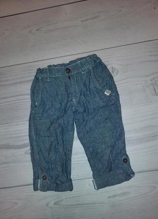 Ллянные штаны ,бриджи