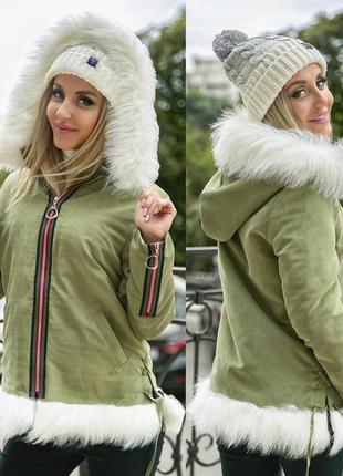 Парка куртка с мехом распродажа