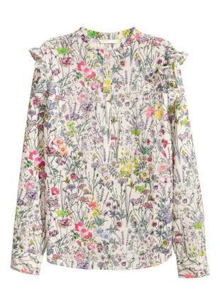Белая блуза в цветочный принт с рюшами zara