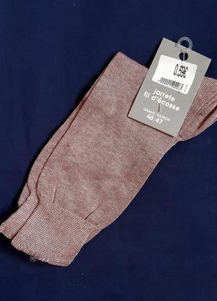 Хлопковые высокие носки франция большого размера 46-47
