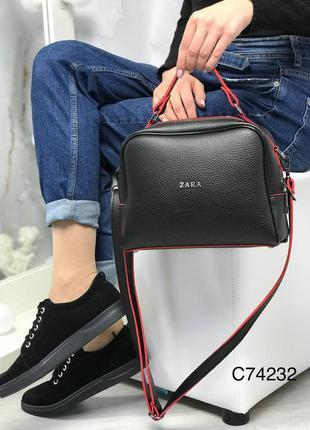 ⌛️⌛️ сумка в стиле zara