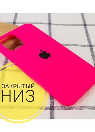 Чехол для айфон iphone 12 pro max