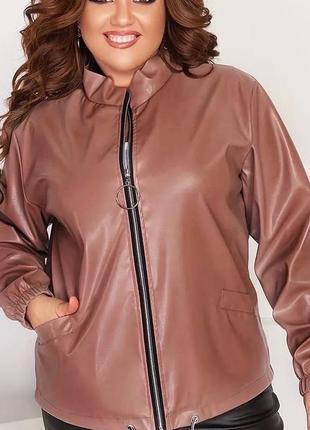 Женская куртка эко кожа ветровка на молнии короткая