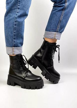 Жіночі шкіряні черевики 💄на тракторній підошві