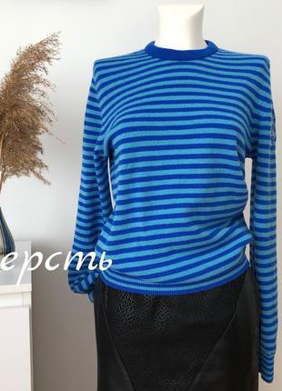 Яскравий  джемпер в полоску шерстяний светре свитер  hawick knitwear