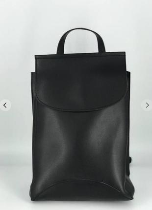 Рюкзак трансформер женский