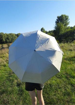 Зонт, антиветер, карбон, на подарок, на подарунок, однотонный, серый зонтик, большой