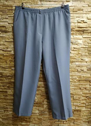Женские удобные брюки