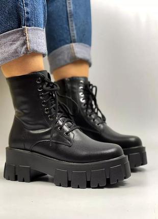 Стильні жіночі черевики на тракторній підошві ⭐ натуральна шкіра