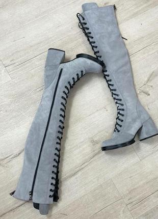 Серые дизайнерские сапоги замш натуральный