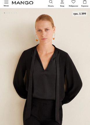 Черная новая блуза с завязкой mango