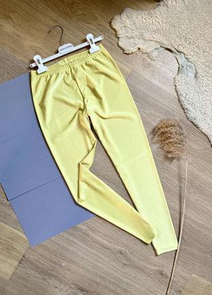 Лосины спортивные, штаны для спорта