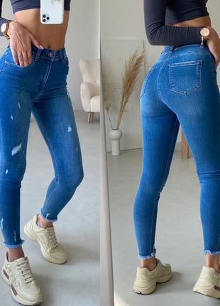 Синие стрейчевые джинсы 🎁