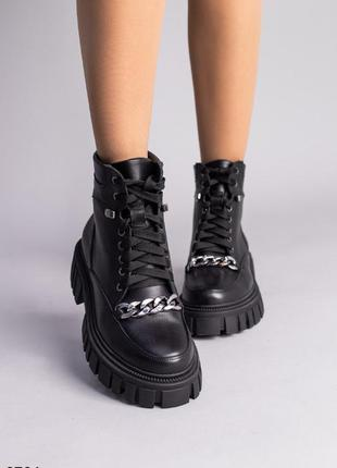 Ботинки с цепью кожаные черные демисезонные