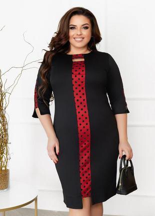 31017 демисезонное трикотажное платье со вставками в горох 50,52,54,56