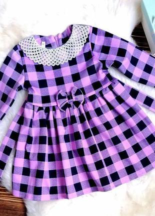 Гарна мила сукня