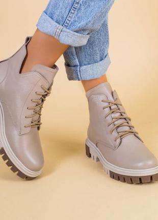Ботинки женские кожаные бежевого цвета деми