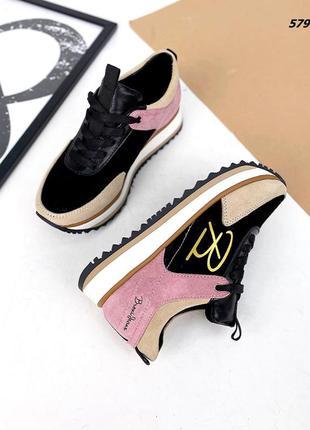 Кроссовки чёрные женские розовые бежевые кожаные кожа замшевые замша