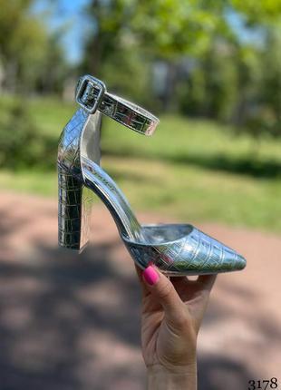 Туфли серебро