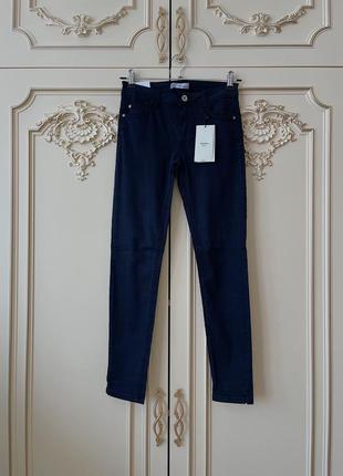 Тёмно-синие джинсы skinny