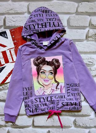 Классные модные яркие кофты с капюшоном для девочек 8-12 лет
