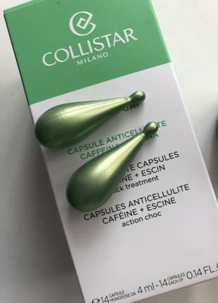 Collistar антицеллюлитные капсулы концентрат