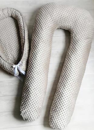 Кокон, подушка для вагітних