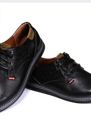 Классные мужские туфли